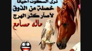 """getlinkyoutube.com-دحية لبديعة النقب وكبيرهم """"فؤاد ابو بنية """" ابو علي من خالد ابو سالم"""