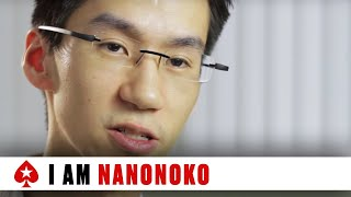I AM NANONOKO