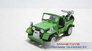 getlinkyoutube.com-MAKETOYS RE:Master MTRM-02N GUNDOG