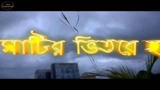 getlinkyoutube.com-একদিন মাটির ভিতরে হবে ঘর...- Bangla Islamic song (2016)
