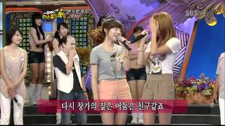 getlinkyoutube.com-1000 songs challenge - SNSD Jessica Sunny Cut
