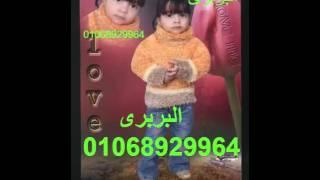 getlinkyoutube.com-هنيات شعبان قصة عادل وحمدان
