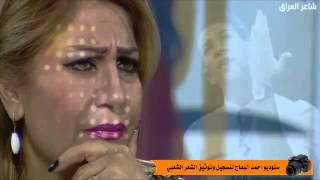 getlinkyoutube.com-شعر حزين فراق الام والابن الذي ابكى لجنة الحكم