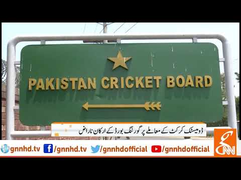 PCB Governors clash over Domestic Cricket