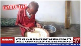 GLOBAL HABARI: Mzee wa Miaka 105 Ageuka Kivutio Zanzibar width=