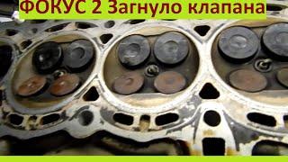 """getlinkyoutube.com-Фокус 2  1.6 Как загибает клапана! """"Сидим в гараже"""" Миша Яковлев"""""""