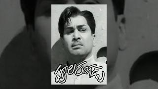 Poola Rangadu   Full Length Telugu Movie   ANR, Jamuna   TeluguOne width=