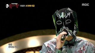 getlinkyoutube.com-[King of masked singer] 복면가왕 스페셜 - Lee Hong Ki - Love Sick, 이홍기 - 중독된 사랑