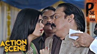 Meenakshi Dixit Comedy Scene | P Se Pm Tak | Indrajeet Soni, Bharat Jadhav | HD 1080p