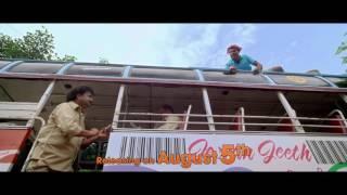 DABAK DABA AISSA || Tulu Movie || First Trailer || Release on August 5th