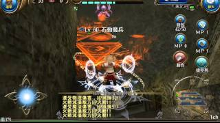 getlinkyoutube.com-【トーラム】托蘭異世錄Toram Online RPG 杖/魔導具 單刷 石動魔兵 不喝水 ver. 2 By w01