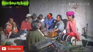 DESHI BHAJAN GIRDHARI LAL OZA SHREEGOUR HARIYARA 7728824079