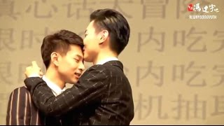 [THAISUB] 150920 Counterattack Fan Meeting in Shanghai (QingYu Focus) Part 2