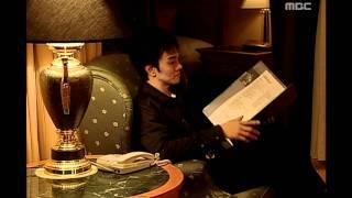 getlinkyoutube.com-My Lovely Sam-Soon, 1회, EP01, #01