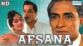 Afsana {HD & Eng Subs} - Hindi Full Movie - Ashok Kumar - Veena - Jeevan - Pran - Old Hindi Movies