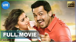 Biriyani - Tamil Full Movie | Karthi, Hansika, Motwani | Yuvan Shankar Raja width=