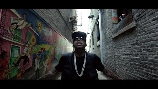 Kid Ink - No Option (ft. King Los)