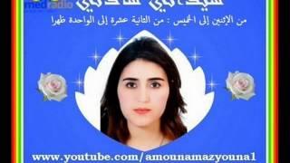 getlinkyoutube.com-سيداتي سادتي رفقة عفاف ماجد 15/04/2015