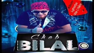 getlinkyoutube.com-Cheb Bilal - Lghorba We Lhem (Album Complet)