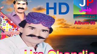 Mohammad Urs Chandio Wade Mitha Karr Dil Wo