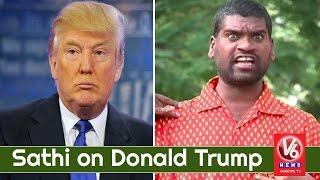 getlinkyoutube.com-Bithiri Sathi On Donald Trump | Sathi Funny Conversation With Savitri | Teenmaar News | V6 News