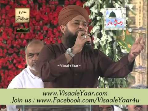 Owais Raza Qadri 22-04-2014 Mehfil Milad At Eidgah Sharif Rawalpindi.By Visaal