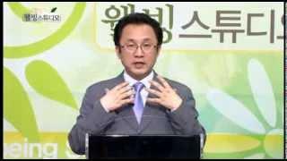 getlinkyoutube.com-신장과 건강법(Kidneys and health)-우리들한의원 김수범박사-한방건강TV제공
