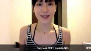 getlinkyoutube.com-Slimmer Glowing Face [Lymphatic Drainage Massage]