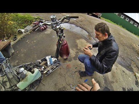 Как завести скутер с телефона