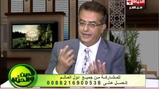 getlinkyoutube.com-برنامج الدين والحياة - د.إيهاب عيد - كيفية التعامل مع الأطفال العنادية - Aldeen wel hayah