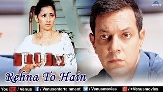 Rehna To Hain Full Video Song | Tum | Manisha Koirala, Aman Verma |