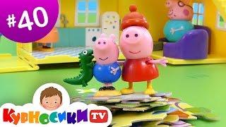 getlinkyoutube.com-Свинка Пеппа и Джордж собирают пазлы Мультик из игрушек - Серия #40