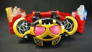 getlinkyoutube.com-仮面ライダーキバ 変身ベルト&フエッスル DXキバットベルト Kamen Rider Kiva Henshin belt & Vessel DX kivat belt