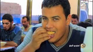 getlinkyoutube.com-رمضان المسيلة 2015 _ فطور وسحور عابري السبيل جمعية ناس الخير المسيلة