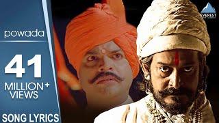 getlinkyoutube.com-Powada with Lyrics - Me Shivajiraje Bhosale Boltoy | Superhit Marathi Songs | Mahesh Manjrekar