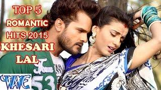 Top 5 Bhojpuri Romantic Song || Khesari Lal Yadav || JukeBOX || Vol 1 width=