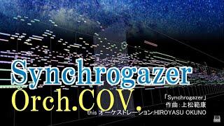 getlinkyoutube.com-[cover] Synchrogazer 戦姫絶唱シンフォギア オーケストラカヴァー FULL