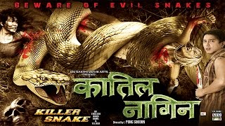 getlinkyoutube.com-Qatil Nagin - The Killer Snake  - Full Hollywood Dubbed Hindi Thriller Film - FULL HD Latest 2016
