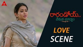 Rakul Preet Singh Express Her Feeling On Naga Chaitanya - Rarandoi Veduka Chuddam Movie