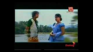 Arundathi teledrama - Theme song