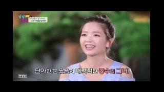 getlinkyoutube.com-[남남북녀 시즌2] 한예진(예진아씨) 인터뷰 모음