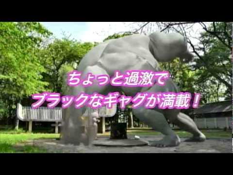 映画『劇場版 はらぺこヤマガミくん』予告編