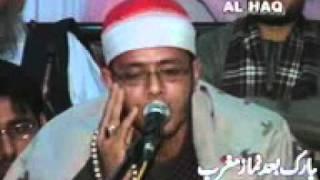 getlinkyoutube.com-shaikh mhammad samir bilal