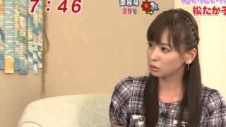【エロ目線】皆藤愛子アナのよつん這いで突き出したお尻が