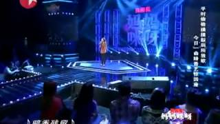 getlinkyoutube.com-中国版Super Diva《妈妈咪呀》第二季:走出《大宅门》的长媳陈琛《暗香》