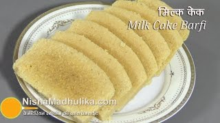 Milk Cake Recipe - Milk Cake Kalakand Recipe