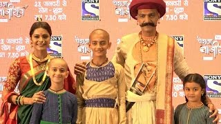 getlinkyoutube.com-Peshwa Bajirao | SetIndia New Show | Full Launch Event