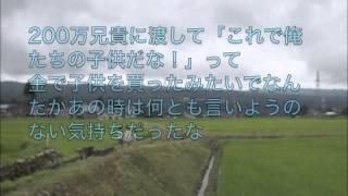 getlinkyoutube.com-【泣ける話 実話】プレゼント 2chで話題の涙腺崩壊の感動話