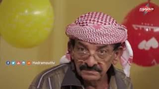 getlinkyoutube.com-مسلسل #الدار_دارك الحلقة 19