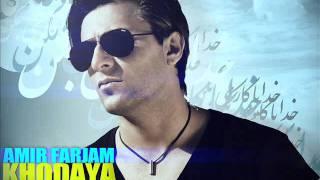 getlinkyoutube.com-Amir Farjam KHODAYA